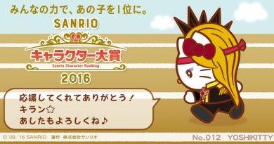 <Source:Sanrio>