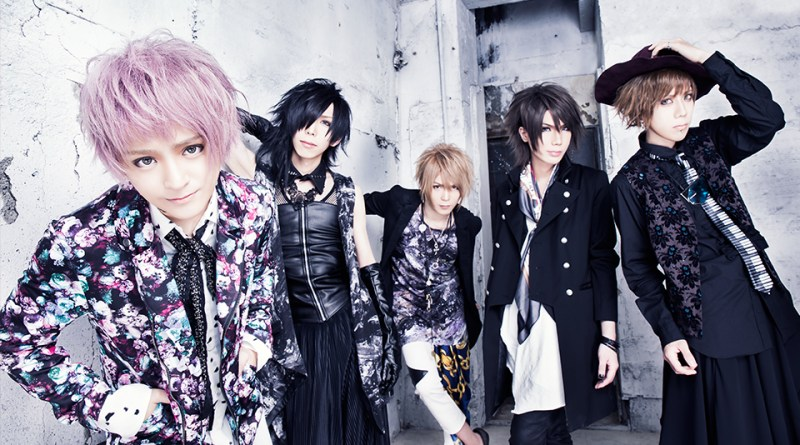 <Source:レイヴ Official Website>