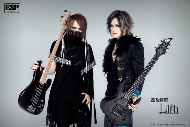 <Source:ESP Guitars JAPAN Official Twitter>