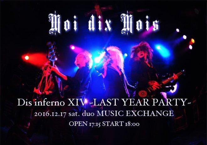 <Source:Moi dix Mois Official>