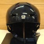 bern_carbon_helmet[7]