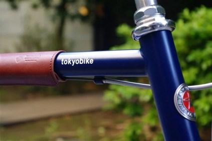 tokyobike26_navy[2]