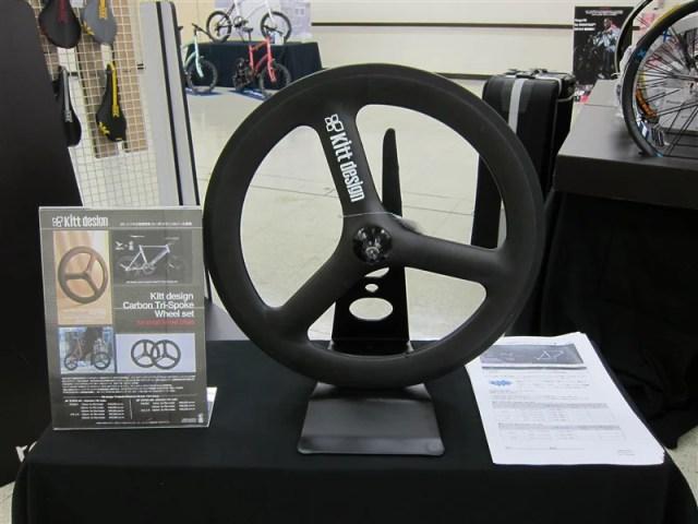 20inch_carbonwheel