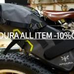 APIDURA ALL ITEM -10%OFF
