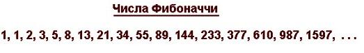 Найти N-ный член ряда Фибоначчи на C# - vscode.ru