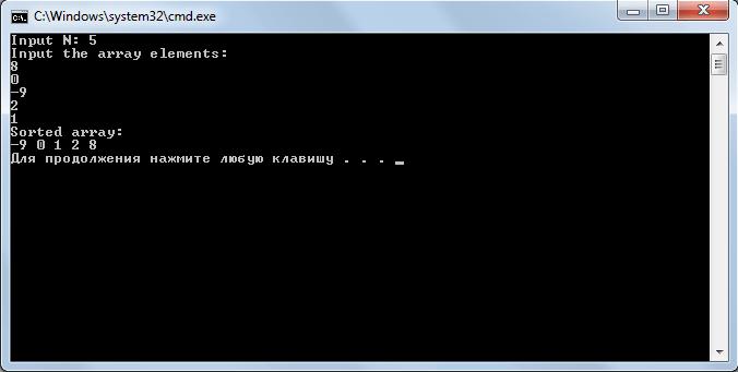 Сортировка методом выбора. Работа программы - vscode.ru