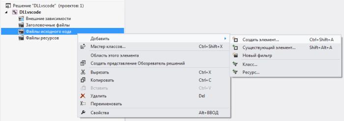 Создание файла исходного кода - vscode.ru