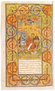 Мініатюра «Євангеліст Іоанн з Прохором»