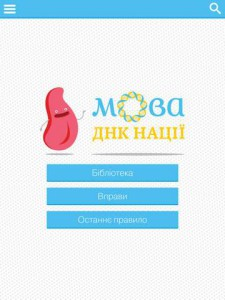 Mova-11