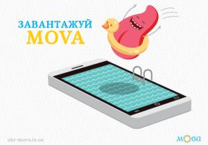 Mova-671x468