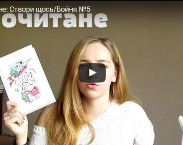 vlog26