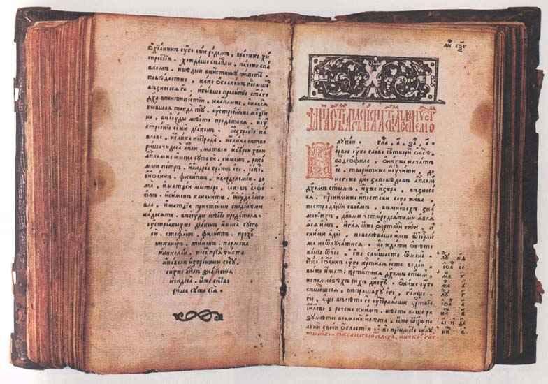 big_ostr_biblio