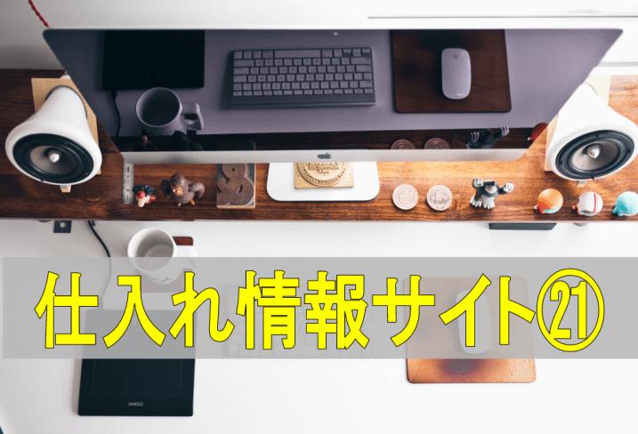 スクリーンショット 2015-11-05 16.50.22