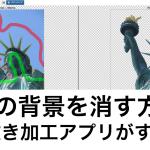 スクリーンショット 2015-11-20 16.53.33