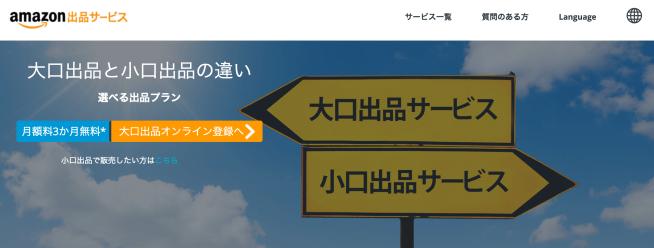 スクリーンショット 2015-11-21 10.38.20
