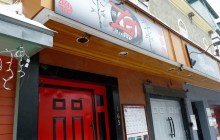 Police to City: Shut down Zen Lounge