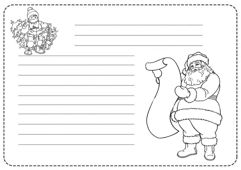 Письмо Деду Морозу. Как написать письмо Дедушке Морозу: адрес ...