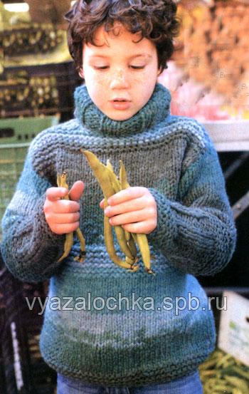 свитер на мальчика спицами