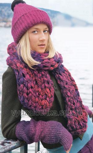 шапка шарф митенки спицами