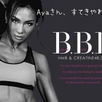 トリプルビー(BBB)はダイエットに効果なし?Aya監修 女性HMBサプリの口コミ。