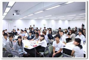 学生未来フォーラム