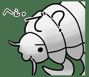 gusokumushi3