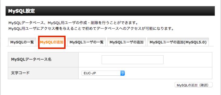 スクリーンショット 2015-05-24 18.21.06