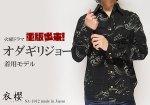 重版出来!黒木華衣装・オダギリジョー衣装はアーチスト風素敵ファッション!