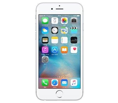 iPhone6s ソフトバンクに乗り換えならココ!本体