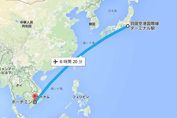 日本からベトナム・ホーチミン