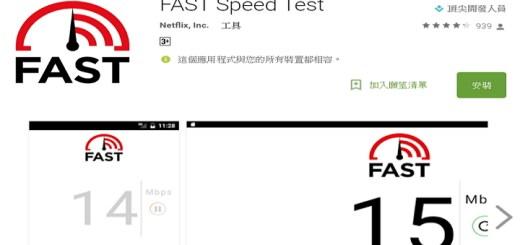 fast-01
