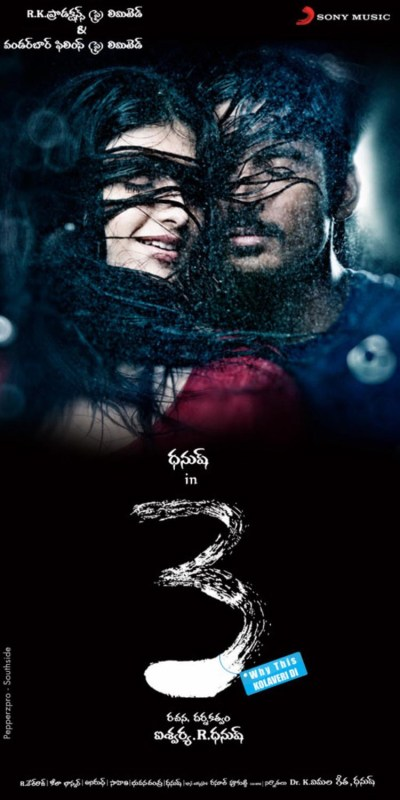 dhanush 3 movie latest stills   wallpanda
