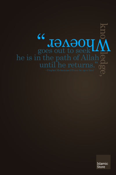 Islamic iPhone Wallpaper Group (68+)