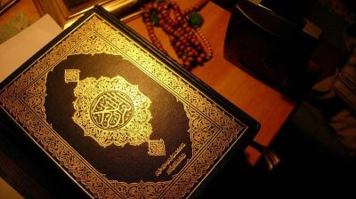Holy Quran Wallpapers - Wallpaper Cave