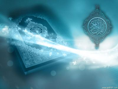 Quran Wallpapers - Wallpaper Cave