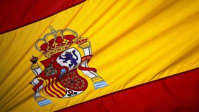 Spanish Flag Wallpapers - Wallpaper Cave