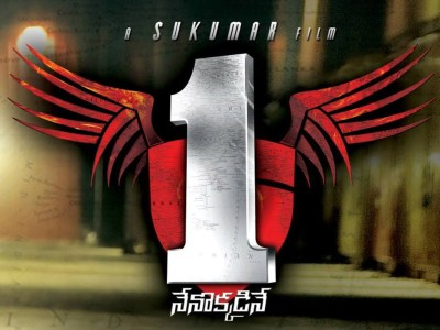 1 Nenokkadine HQ Movie Wallpapers | 1 Nenokkadine HD Movie ...
