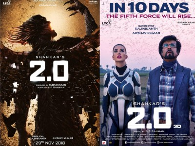 2.0 HQ Movie Wallpapers | 2.0 HD Movie Wallpapers - 55809 - Filmibeat Wallpapers