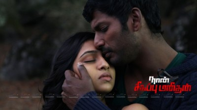 Naan Sigappu Manithan HQ Movie Wallpapers | Naan Sigappu Manithan HD Movie Wallpapers - 14669 ...