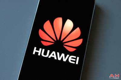 Huawei HD Wallpapers