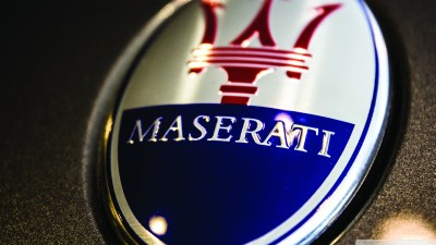 Maserati Logo Close-Up 4K HD Desktop Wallpaper for 4K Ultra HD TV • Wide & Ultra Widescreen ...