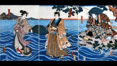Ukiyo E Wallpaper ·①