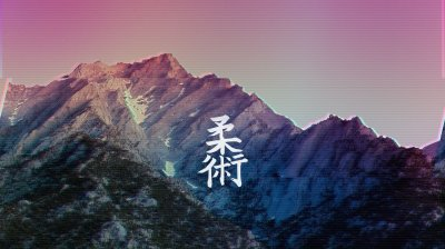 vaporwave, Aesthetic Wallpapers HD / Desktop and Mobile Backgrounds