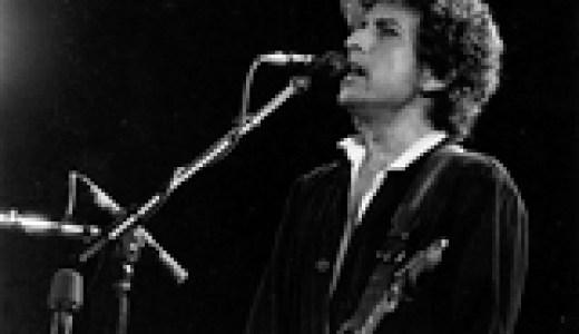 Legendary music artist and recent Nobel Prize winner Bob Dylan.