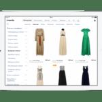 Как обновлять гардероб с планшета и смартфона