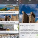 TopTripTip — Путешествие по России для Apple