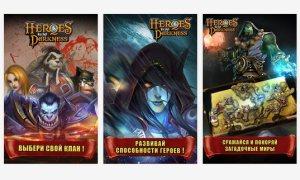 Heroes & Warlords: Новый Мир