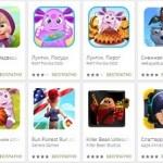 Игры по мотивам мультфильмов на Андроид