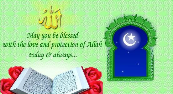 ramadan-mubarak2-saidaonline