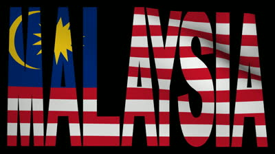 stock-footage-malaysia-text-with-fluttering-flag-animation